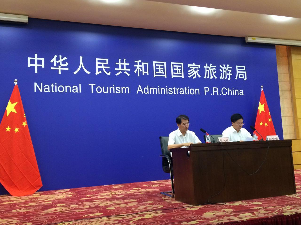 国家旅游局将积极推动信息化政策在全域旅游示范区先行先试